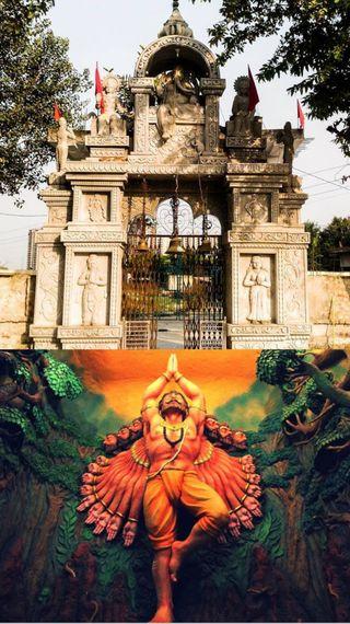 ग्रेटर नोएडा के पास स्थित बिसरख गांव में हुआ था रावण का जन्म, यहां के लोग रावण को मानते हैं गांव का बेटा - धर्म - Dainik Bhaskar