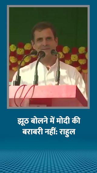कांग्रेस नेता बोले- इस बार रावण की जगह मोदी, अंबानी के पुतले जले; झूठ बोलने में PM की बराबरी नहीं - पटना - Dainik Bhaskar