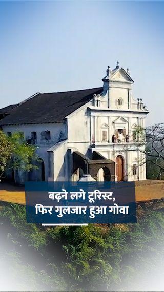आधे हो गए होटलों के रेट, दिवाली की छुटि्टयों में फुल रहे 25 हजार से ज्यादा रूम्स - ओरिजिनल - Dainik Bhaskar