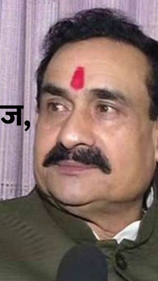 कोई नाम बदलकर लव करे, गोली मारे, तेजाब फेंकने की धमकी दे; तो कानून लाना ही एक रास्ता - मध्य प्रदेश - Dainik Bhaskar