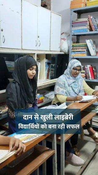 पुरानी किताबों और फर्नीचर से बनाई लाइब्रेरी, यहां किताबों के साथ इंटरनेट भी मुफ्त मिलता है - ओरिजिनल - Dainik Bhaskar
