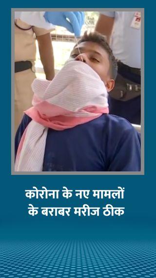 महाराष्ट्र में लगातार दूसरे दिन सबसे ज्यादा 6185 केस आए, दिल्ली और केरल में नए केस में कमी आई - देश - Dainik Bhaskar