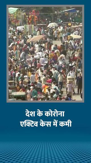 गुजरात हाईकोर्ट का आदेश- मास्क नहीं पहना तो कोविड सेंटर में लोगों की सेवा करनी होगी - देश - Dainik Bhaskar