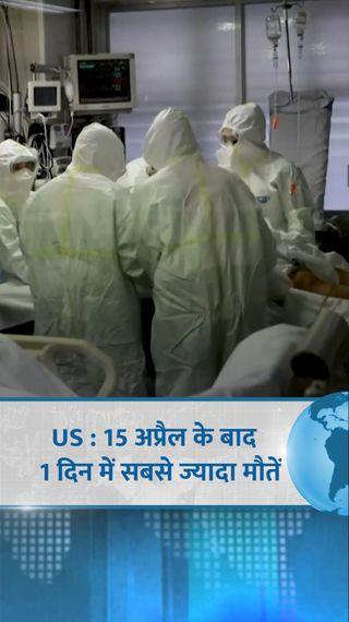 WHO ने कहा- इम्युनिटी पासपोर्ट जारी करने की सिफारिश नहीं, ई-वैक्सीन सर्टिफिकेट पर विचार जारी - विदेश - Dainik Bhaskar