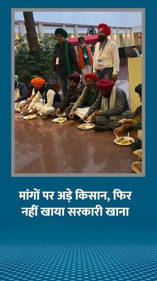 सरकार पर भड़के किसानों ने कहा- मांगों पर फैसला करें, नहीं तो हमारे पास इतना सामान है कि सालभर आंदोलन चला सकते हैं - देश - Dainik Bhaskar