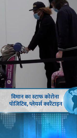 टूर्नामेंट से 22 दिन पहले कोरोना के 3 मामले सामने आए, अजारेंका समेत 47 खिलाड़ी क्वारैंटाइन किए गए - स्पोर्ट्स - Dainik Bhaskar