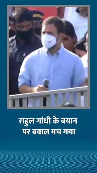 स्मृति ने एहसान फरामोश बताया, सिब्बल की नसीहत- वोटर कहीं का भी हो, उसे इज्जत देनी चाहिए - देश - Dainik Bhaskar