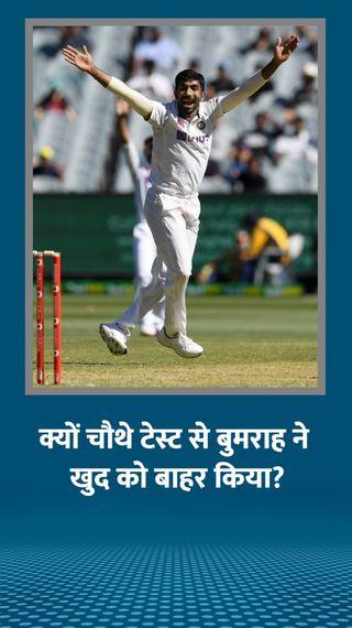 निजी कारण से तेज गेंदबाज ने आखिरी टेस्ट से नाम वापस लिया, इंग्लैंड से 4 मार्च को होना है मुकाबला - क्रिकेट - Dainik Bhaskar