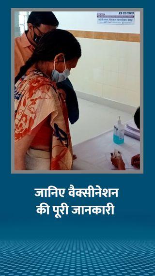 आम लोगों के लिए दूसरे फेज का टीकाकरण आज से शुरू; Co-WIN पोर्टल और आरोग्य सेतु ऐप पर रजिस्ट्रेशन कर सकते हैं - देश - Dainik Bhaskar
