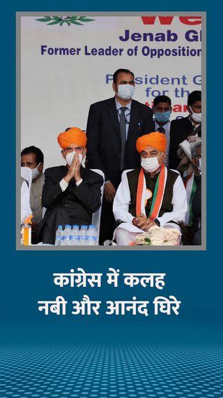 अधीर रंजन ने कहा- BJP की भाषा बोलकर किसके खिलाफ बगावत करना चाहते हैं, शर्मा बोले- ये मेरी चिंताएं हैं, बगावत नहीं - देश - Dainik Bhaskar