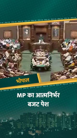 लोक सेवा गारंटी कानून में बदलाव होगा; तय वक्त पर लोगों का काम नहीं हुआ तो सर्टिफिकेट अपने आप जारी हो जाएगा - मध्य प्रदेश - Dainik Bhaskar