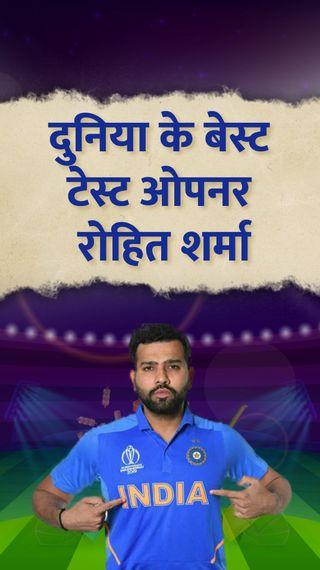 10 टेस्ट में ओपनिंग कर बनाए 981 रन, यह दुनिया में सबसे ज्यादा, 80% मैच भारत ने जीते - क्रिकेट - Dainik Bhaskar