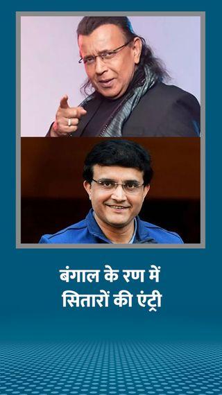 मिथुन चक्रवर्ती PM मोदी की रैली के दौरान भाजपा में शामिल हो सकते हैं, पिछले महीने ही मोहन भागवत से मुलाकात हुई थी - देश - Dainik Bhaskar