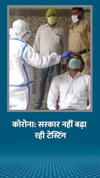महाराष्ट्र के बजट सत्र में शामिल 36 लोग संक्रमित पाए गए; छत्तीसगढ़ के हेल्थ मिनिस्टर की रिपोर्ट भी पॉजिटिव आई - देश - Dainik Bhaskar