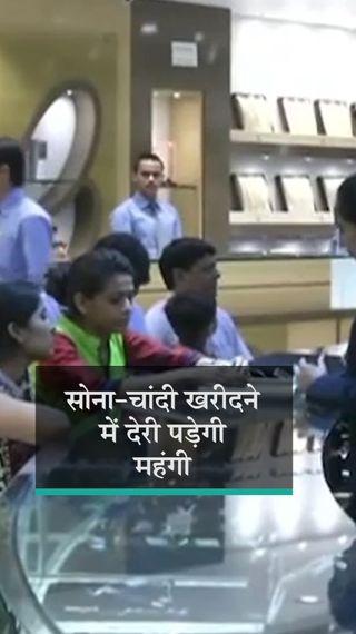 इस हफ्ते गोल्ड का रेट 1,500 रुपए चढ़ा, एक-दो महीने में भाव 48 हजार हो सकता है; चांदी के दाम भी 3,193 रुपए बढ़े - बिजनेस - Dainik Bhaskar