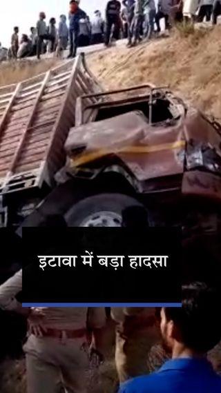 श्रद्धालुओं से भरा ट्रक 25 फीट गहरी खाई में गिरा, 11 लोगों की मौत; शराब के नशे में था ट्रक ड्राइवर - कानपुर - Dainik Bhaskar