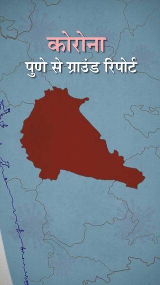 लोग बिना मास्क शादियों-पार्टियों में जाने लगे, इंटरनेशनल ट्रैवलिंग की फ्रीक्वेंसी बढ़ी; गांवों से भी रोज करीब 7 लाख लोग शहर आ-जा रहे - देश - Dainik Bhaskar