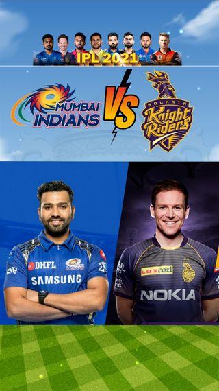 जीत की लय को बरकरार रखने उतरेगी मोर्गन की टीम; मुंबई के पास कोलकाता को लगातार चौथी बार हराने का मौका - IPL 2021 - Dainik Bhaskar