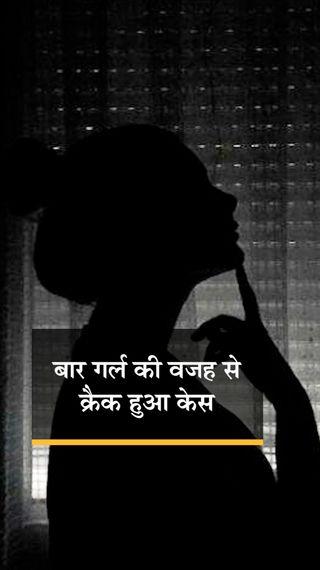 24 घंटे में खंगाला 9000 मोबाइल यूजर्स का डेटा, सचिन वझे को मुंबई पुलिस से बर्खास्त करने की तैयारी - महाराष्ट्र - Dainik Bhaskar