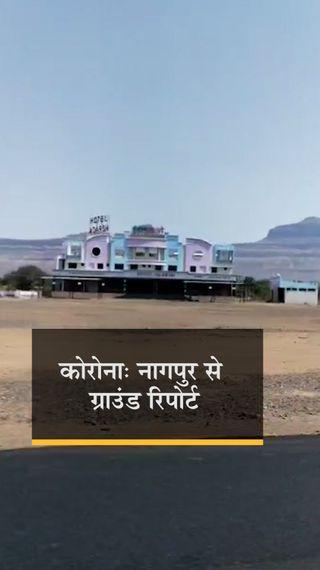दिसंबर-जनवरी में लोगों ने खूब पार्टियां कीं, जिनके घरों में पॉजिटिव मरीज वे बाहर घूम रहे; पहली लहर से प्रशासन ने नहीं लिया सबक - देश - Dainik Bhaskar