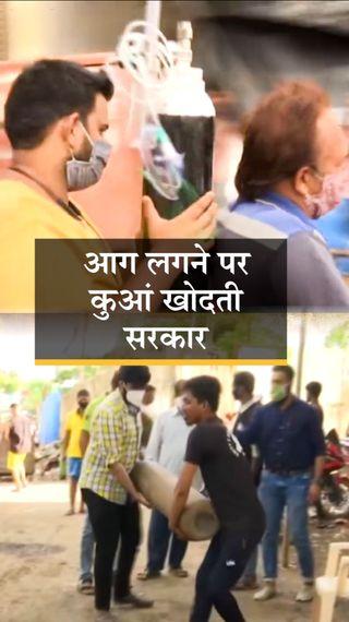 50 हजार मीट्रिक टन मेडिकल ऑक्सीजन इम्पोर्ट करेगी सरकार, 100 नए अस्पतालों में ऑक्सीजन प्लांट लगेंगे; पीएम मोदी ने लिया जायजा - देश - Dainik Bhaskar