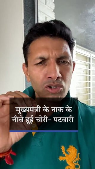 भोपाल के हमीदिया अस्पताल से 853 रेमडेसिविर इंजेक्शन चोरी; सेंट्रल स्टोर की ग्रिल काट कर चोरों ने उड़ाया इंजेक्शन - भोपाल - Dainik Bhaskar
