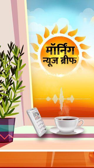 बंगाल में वोटिंग से पहले BJP का ऑडियो बम, 12 राज्यों में कोरोना मरीजों के लिए ऑक्सीजन का संकट और IPL में पंजाब से जीता CSK - देश - Dainik Bhaskar