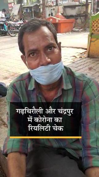 2800 रु. की लकड़ी खरीद ली, चिता सजाए परिजन इंतजार करते रहे; 19 घंटे बाद भी अस्पताल ने नहीं दिया शव - देश - Dainik Bhaskar