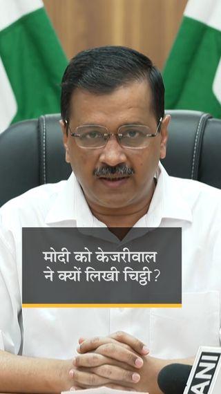 कहा- दिल्ली में कोरोना के लिए 7000 बेड रिजर्व किए जाएं, ऑक्सीजन भी तुरंत मुहैया करवाएं - देश - Dainik Bhaskar