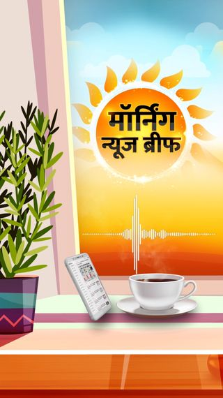 कोरोना मरीजों के लिए ऑक्सीजन एक्सप्रेस चलेगी, मनमोहन की मोदी को 5 सलाह, IPL में बेंगलुरु और दिल्ली की जीत - देश - Dainik Bhaskar