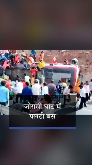 दिल्ली से MP के छतरपुर आ रही ओवरलोड बस पलटी, 3 मजदूरों की मौत; काम छोड़कर लौट रहे थे - ग्वालियर - Dainik Bhaskar