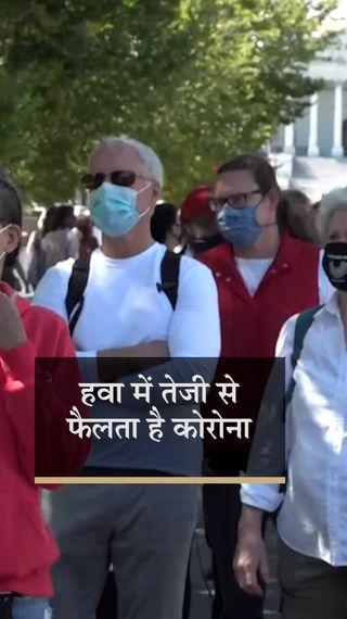 ऑक्सीजन की ज्यादा जरूरत, क्योंकि इस बार सांस लेने की समस्या भी ज्यादा; पर ये लहर कम खतरनाक - देश - Dainik Bhaskar