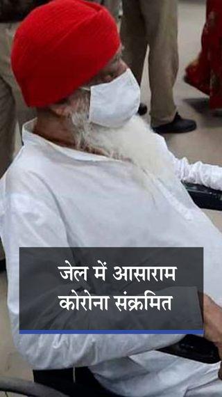 बुखार आने और ऑक्सीजन लेवल घटने पर अस्पताल में भर्ती कराया गया, कई समर्थक भी अस्पताल पहुंचे - जोधपुर - Dainik Bhaskar
