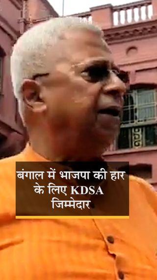 पार्टी के वरिष्ठ नेता तथागत बोले- गलती मोदी-शाह की नहीं; विजयवर्गीय-घोष जिम्मेदार, जिन्होंने तृणमूल के कचरे को टिकट बांटे - देश - Dainik Bhaskar