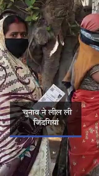 एक महीने में 120% तेजी से बढ़ा संक्रमण, 4 अप्रैल तक 6.30 लाख संक्रमित थे, चुनाव बाद आंकड़ा 14 लाख हुआ - उत्तरप्रदेश - Dainik Bhaskar