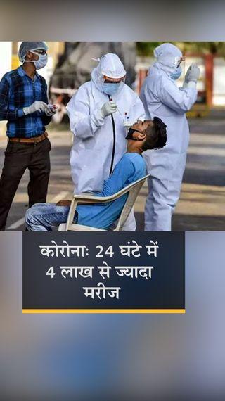 सोशल मीडिया पर ध्यान मुद्रा में तस्वीर पोस्ट की, लिखा- कुछ दिन से थकान महसूस कर रही थी, इसलिए टेस्ट कराया - देश - Dainik Bhaskar
