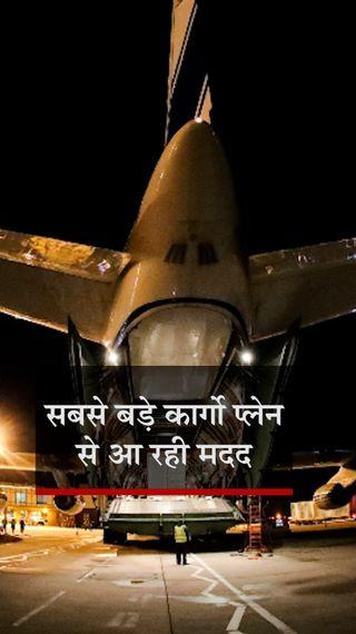 उत्तरी आयरलैंड के बेलफास्ट से 3 ऑक्सीजन प्लांट और 1,000 वेंटिलेटर लेकर विमान रवाना; कल सुबह दिल्ली पहुंचेगा - देश - Dainik Bhaskar
