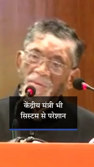 केंद्रीय मंत्री गंगवार ने लिखा- अफसर फोन नहीं उठाते, मरीजों को भर्ती नहीं किया जाता; मेडिकल इक्विपमेंट मनमाने दामों पर बिक रहे - उत्तरप्रदेश - Dainik Bhaskar