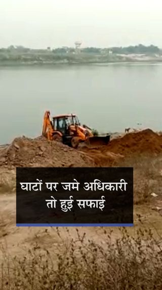 71 शवों के DNA और कोरोना सैंपल लिए गए, बक्सर और गाजीपुर के DM ने शवों को एक-दूसरे के इलाके का बताया - बिहार - Dainik Bhaskar