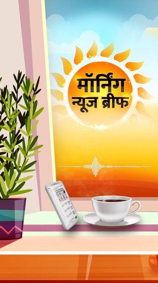 महाराष्ट्र के बाद कर्नाटक में 20 लाख कोरोना केस, मोदी का ब्रिटेन दौरा रद्द और राज्यों के बीच आवाजाही के लिए RT-PCR रिपोर्ट जरूरी नहीं - देश - Dainik Bhaskar