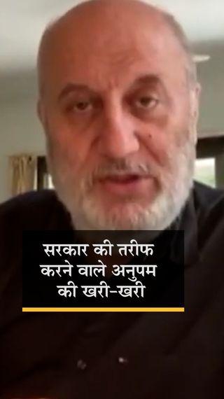 हालात संभालने में चूकी सरकार को जिम्मेदार ठहराना जरूरी; इस वक्त अपनी इमेज से ज्यादा लोगों की जान बचाने की चिंता करें - देश - Dainik Bhaskar