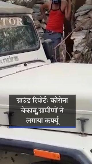 गांवों में घर-घर सर्दी-खांसी-जुखाम के रोगी, इलाज के लिए सिर्फ झोला छाप डॉक्टरों के भरोसे, तड़पते हुए एक के बाद एक दम तोड़ रहे - नागौर - Dainik Bhaskar