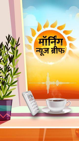 कोवीशील्ड की दो डोज के बीच अब 12 हफ्ते का अंतर, वैक्सीनेशन की कॉलर ट्यून से चिढ़ा हाईकोर्ट और महाराष्ट्र-बिहार में बढ़ा लॉकडाउन - देश - Dainik Bhaskar