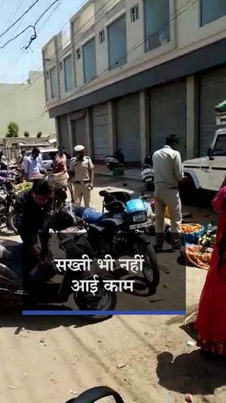 टोटल लॉकडाउन के 5 दिनों में 7 शहरों में पॉजिटिविटी रेट 30% से ऊपर; छोटे शहरों में भी संक्रमण बढ़ा - राजस्थान - Dainik Bhaskar