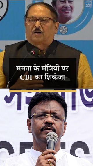 मंत्रियों की गिरफ्तारी के बाद CBI दफ्तर पहुंचीं ममता; तृणमूल कार्यकर्ताओं ने भी हंगामा किया, लाठीचार्ज - देश - Dainik Bhaskar