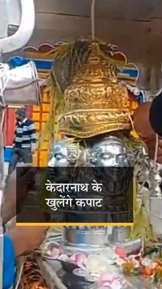 मंदिर को 11 क्विंटल फूलों से सजाया, कोरोना के कारण भक्तों की एंट्री बंद, सिर्फ ऑनलाइन दर्शन होंगे - देश - Dainik Bhaskar