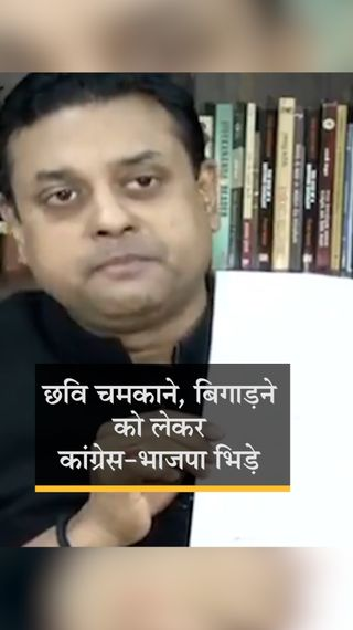 BJP के आरोपों पर कांग्रेस ने लिखी दिल्ली पुलिस कमिश्नर को चिट्ठी; जेपी नड्डा, स्मृति ईरानी और संबित पात्रा पर FIR की मांग - देश - Dainik Bhaskar
