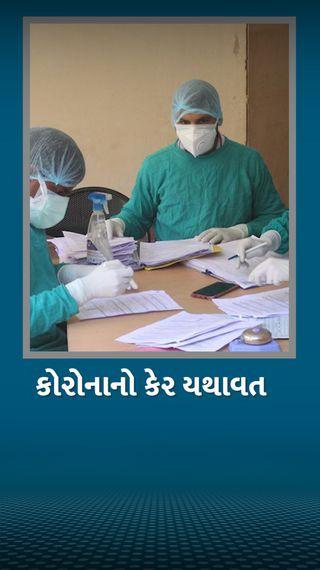 24 કલાકમાં 93 હજાર સંક્રમિત નોંધાયા, 95 હજાર સાજા થયા, 232 દિવસમાં છઠ્ઠી વખત નવા દર્દીઓ કરતા વધુ લોકો સાજા થયા; અત્યાર સુધીમાં કુલ 53 લાખ કેસ - ઈન્ડિયા - Divya Bhaskar