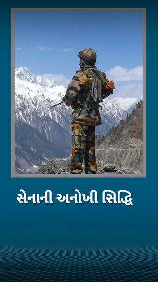ભારતીય સેનાએ 3 સપ્તાહમાં LAC નજીક 6 નવા શિખરો પર કબ્જો કર્યો, ડર દેખાડવા ચીનના સૈનિકોએ હવામાં 3 વખત ફાયરિંગ કર્યું હતું - ઈન્ડિયા - Divya Bhaskar