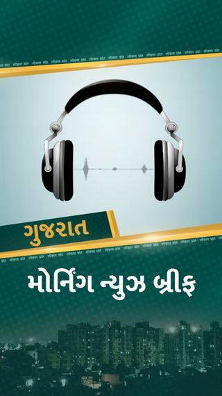 આજથી 5 દિવસ ગુજરાત વિધાનસભાનું ચોમાસું સત્ર-6 MLA સંક્રમિત, સચિવાલયમાં PIની આત્મહત્યા, કલોન ટ્રેનનો પ્રારંભ - અમદાવાદ - Divya Bhaskar